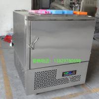 零下45度3盘食品速冻机 急冻柜 海鲜包子饺子速冻柜