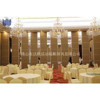 珠海酒店宴会厅活动隔音墙定制厂家 酒店隔断|折叠屏风隔断|活动隔音屏风