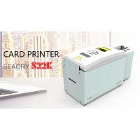 广州盛泰S22K自助一体机嵌入式双面证卡打印机(能效等级无)