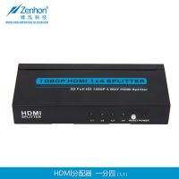 广东臻泓科技 HDMI分配器 HDMI1分分配器 支持4K分辨率 厂家直销