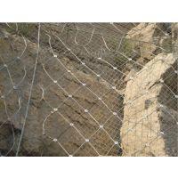 柔性边坡防护网 钢丝绳网 新力金属有限公司
