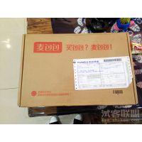 杭州纸箱印刷环艺包装供应余杭纸箱西湖纸箱萧山纸箱杭州纸箱