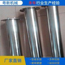 东莞粤新注塑配件不锈钢50kg烘干料斗料桶干燥机节能电热 发热管 省电加热管 保修一年