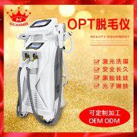 opt冰点无痛脱毛仪OPT美容仪器360磁光脱毛E光OPT激光拉皮一体机