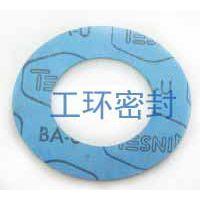 广东惠州高压无石棉垫片 工业管道静密封