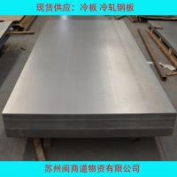 钢板一张起售:冷轧铁板 表面平整有金属光泽 武钢材质DC01