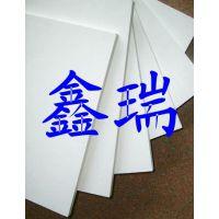 供应聚对苯二甲酸乙二酯塑料 热塑性聚酯板 超白钢板材  材质证明