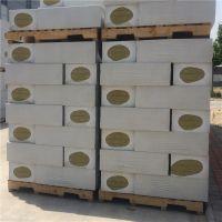 阳泉市岩棉保温板价格 密度140kg岩棉板有现货