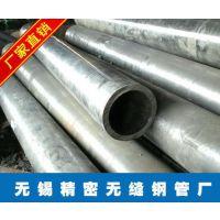 热镀锌厚壁無縫鋼管 消防用热镀锌钢管、污水排放用镀锌无缝管