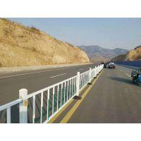 山西道路护栏 忻州小区隔离栏 太原市政护栏厂