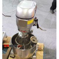 三麦SC-40L搅拌机,三麦40L打蛋机