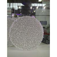 厂家直销承德市氧化铝陶瓷过滤网/什么是过滤网? 欢迎来电咨询