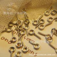 DIY手工饰品配件·羊眼金属配件 多尺寸