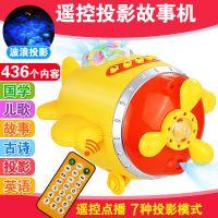 婴儿玩具飞机投影故事机多功能音乐灯光儿童益智早教故事一件代发