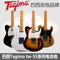 广州塔吉玛、依班娜、芬达Squier电吉他专卖琴行,成乐时代音乐