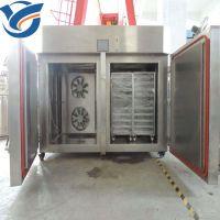 优质速冻柜 包子饺子速冻柜 华富直供全自动不锈钢面食专用冷冻设备