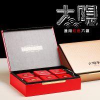 中秋红色茶叶包装盒通用红茶礼盒现货古树红茶滇红茶盒子定制LOGO
