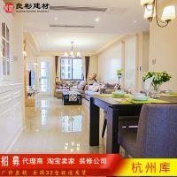工程特价砖玻化砖600x600客厅地板砖防滑耐磨砖抛光砖800x800地砖