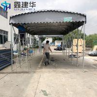 桥西区推拉蓬 布厂家_供应活动伸缩遮雨棚户外