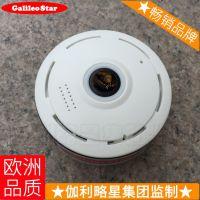 安装网络视频监控 家用网络监控 夜间高清摄像头价格 楚