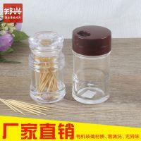 透明亚克力调味瓶 粉瓶 带孔盖调料罐 牙签筒 耐摔有机玻璃批发
