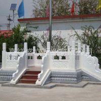 石雕汉白玉栏杆雕刻 升旗台优质石材护栏 可批发定做