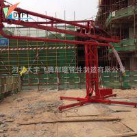 山东布料机厂家供应混凝土布料机 手动12米布料机