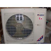 东莞市常平镇格力专用防爆空调销售安装