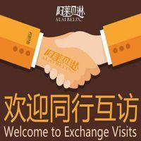 杭州杭中航贸易有限公司