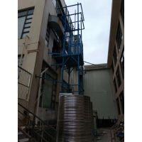 石龙室外货梯安装在3楼搭6米架子 东莞液压升降台厂家定做