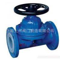 隔膜阀G41F46生产厂家上海上州阀门陈翔15618637748