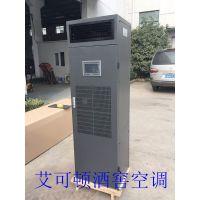 贵州恒温恒湿机组厂家供应定制