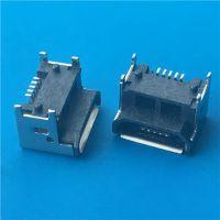 MICRO USB母座5P-加高4.15mm -SMT短四脚插板1.0 B型有柱卷边 - 日宝