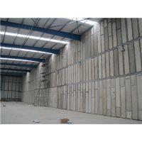 北京昌平发泡水泥轻质隔墙板厂 grc防火隔墙板钢结构alc加气板工程安装