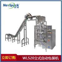 WL520横封拉膜立式机 粉料包装机