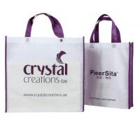 环保袋厂家 无纺布购物袋定制 广告袋印刷设计