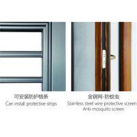 门窗系统平开带纱一体窗系统|整套铝合金门窗那家好|左右经典门窗定制厂家