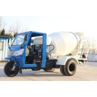 三轮水泥搅拌车 混凝土运输车