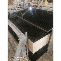 广西建筑模板,厂家供应,价格优惠质量保证