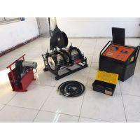 灌溉热熔焊机牌子 pe焊接机价格 水管对接机 pe热熔机厂家山东秀华20-315 400-200