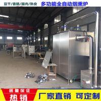 熏腊肉的机器哪里有卖_腊肉腊肠风干机器_腊肉腊鱼制作机