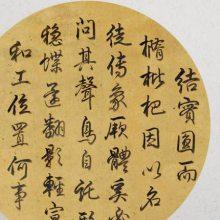 深圳市福田区哪里有专业书法框、字画、十字绣裱画框的店、区委附近十字绣字画装裱价格优惠的地方