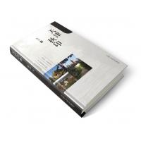 武汉画册印刷书籍印刷海报手提袋家谱武汉大彩新星