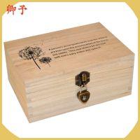 厂家定做木质包装盒 精美饰品挂件首饰盒 佛珠木盒茶叶盒