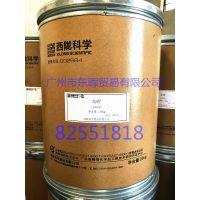 供应 西陇 高纯度 硫脲 试剂