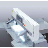 微型切纸机设备-切纸机供应-浙江华岳