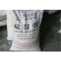 厂家直销 硫酸铵 肥田粉 含氮量21 氮肥