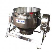 电加热炒面粉夹层锅 铜川搅拌式夹层锅