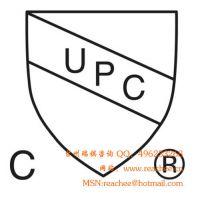 UPC认证 瑞祺咨询提供编制软管 金属波纹管UPC认证 金属软管