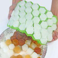硅胶冰格 创意蜂巢冷冻盒储存制冰盒模具 带盖辅食盒特卖